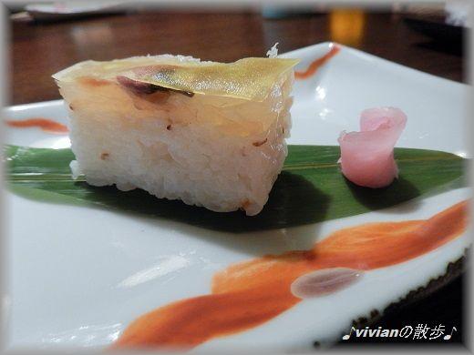 1昆布〆押し寿司.jpg