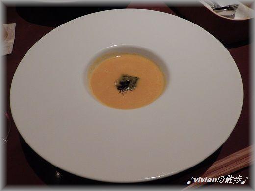 かぼちゃのスープ.jpg