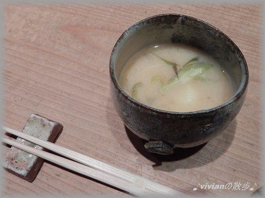 じゃが芋の白味噌スープ.jpg