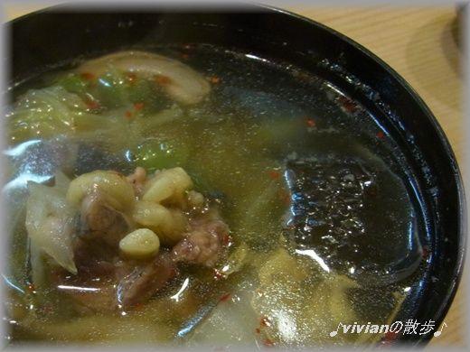 すっぽんスープ.JPG