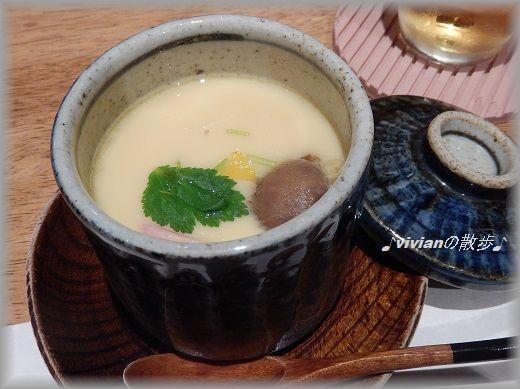 ふぐの茶碗蒸し.jpg