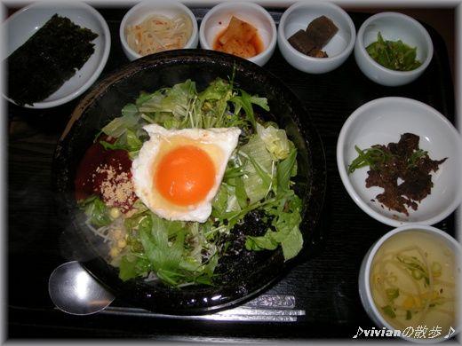 ビビンバ定食.JPG