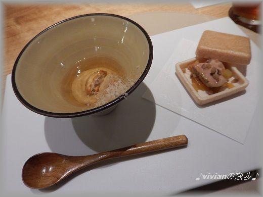 フォアグラと柿と燻りがっこの最中、栗と焙じ茶.jpg