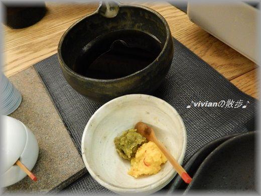 ポン酢と柚子胡椒.jpg