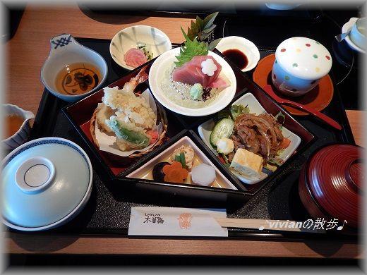 ミートサラダランチ定食.jpg