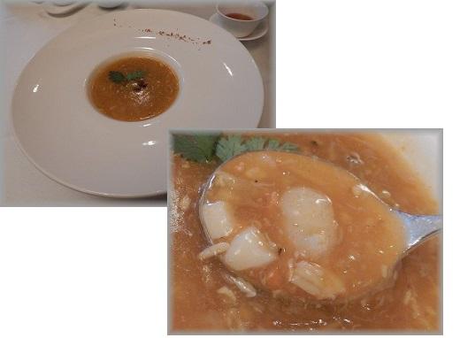 上海蟹味噌 海鮮入りとろみスープ.jpg