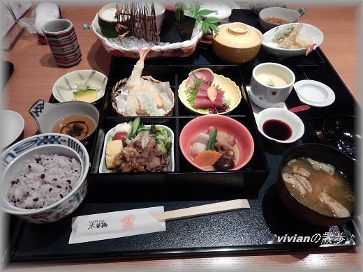 五穀米とミートサラダ.jpg
