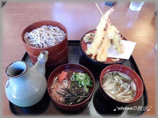天ぷら割子そば.jpg