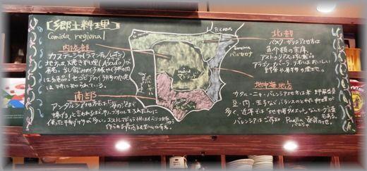 料理の説明.JPG