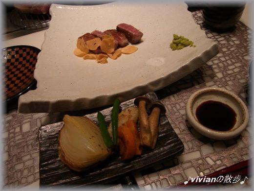 焼野菜とサーロイン.JPG