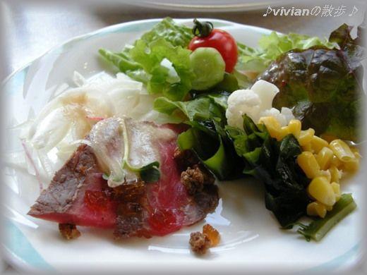 牛肉のサラダ.JPG