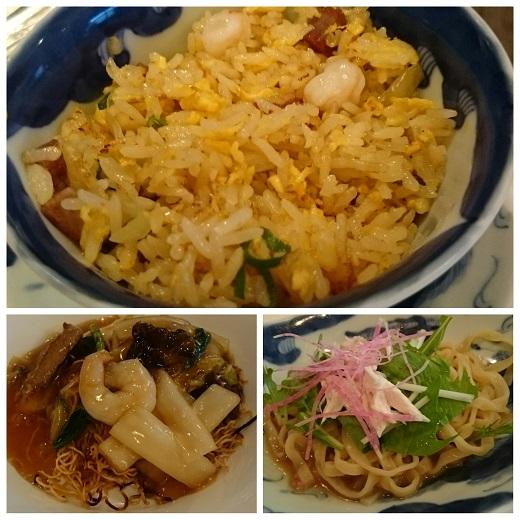 ご飯と麺.jpg