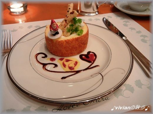 チーズのロールケーキ.jpg