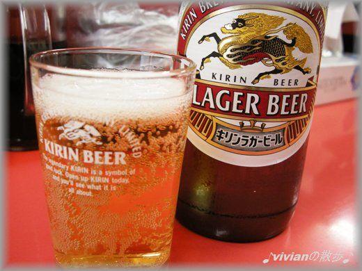 ビール大びん.jpg