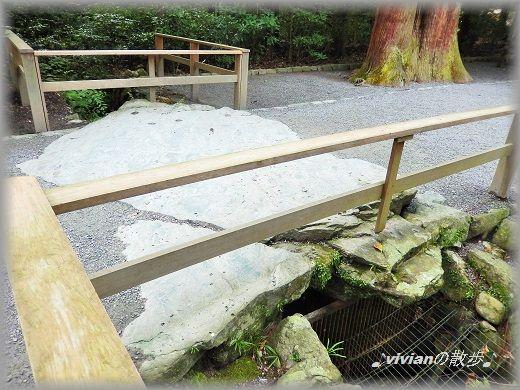 亀の橋.jpg
