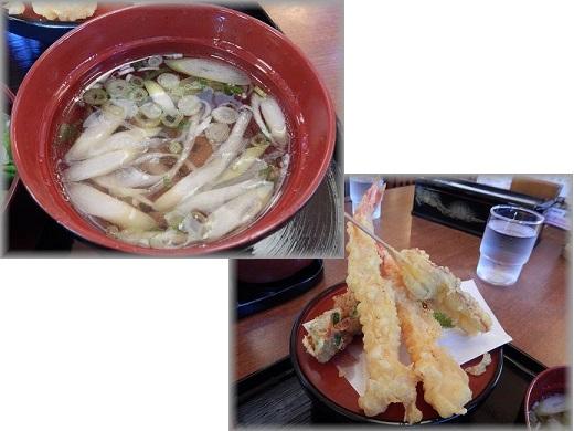 天ぷらと鴨じる.jpg