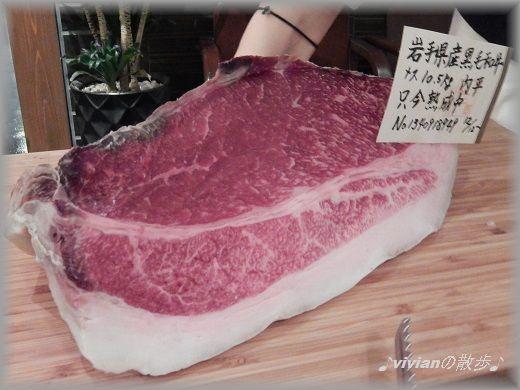 本日の熟成肉.jpg