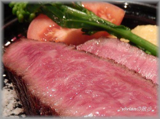 熟成肉ステーキアップ.jpg