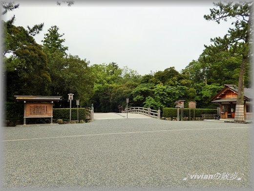 表参道火除橋.jpg