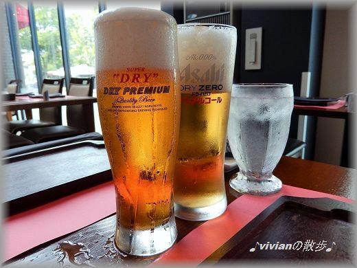 飲物.jpg