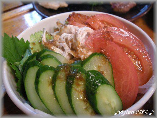 鶏サラダ.jpg